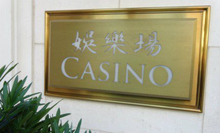 Wynn Macau casino entrance where Chinese gamblers spend fiat currency to buy casino chips