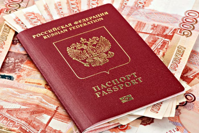 Russian citizenship by investment