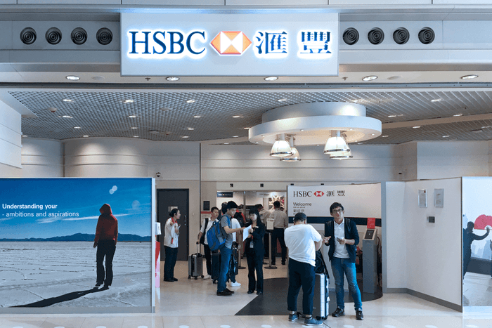 HSBC Hong Kong Customer Service