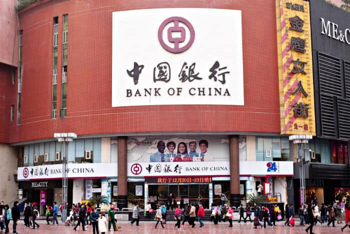 Banking in China: once easy, now closed to foreigners