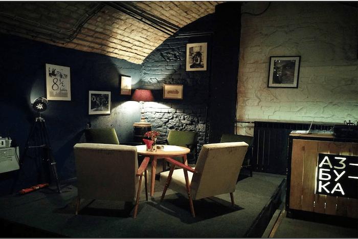 Nomad_Guide_to_living_in_Belgrade_Azbuka