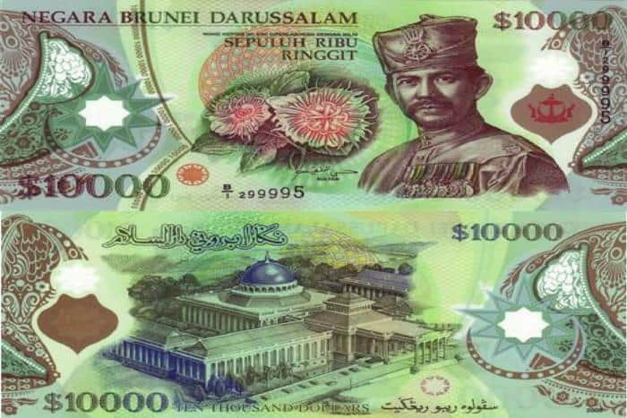The Largest Value Banknotes in the World | Nomad Capitalist