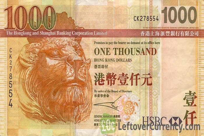 largest value banknotes in the world