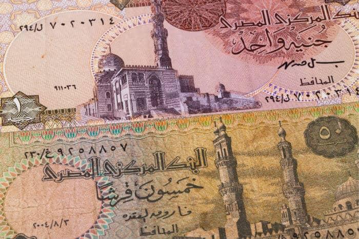 Egyptian pound debt yields