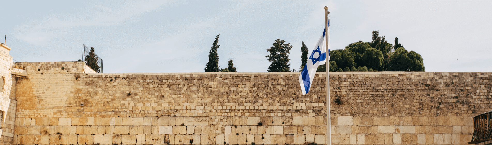 How Long Does It Take To Get An Israeli Passport